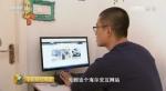 央视《感受中国制造》第一站走进海尔空调 - 宁夏新闻网