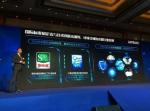 海尔热水器展现引领行业实力:最高增速超行业10倍 - 宁夏新闻网