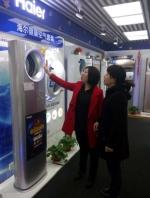 国家信息中心:2016中国售出智能空调半数是海尔 - 宁夏新闻网