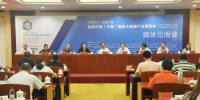 首届中国(宁夏)国际大健康产业博览会8月24日开幕 - 商务之窗