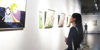 非洲画家眼中的宁夏 - 文化厅