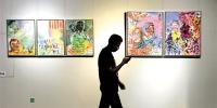 2017中非文化人士互访计划非洲画家客座创作成果展 - 文化厅