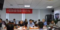 中国国际核聚变能源计划执行中心举办新版质量管理体系文件宣讲暨内审员培训 - 科技厅