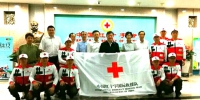 111.jpg - 红十字会