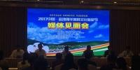 2017中国·盐池滩羊美食文化旅游节9月29日开幕 - 商务之窗