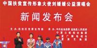 刘媛媛公益演唱会9月30日在宁夏大剧院举行 - 文化厅