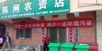沙坡头区积极开展农药废弃物回收工作 - 农业厅