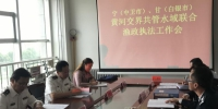 宁甘两省农牧联合亮剑    共管共护黄河渔业资源 - 农业厅