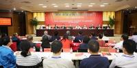 第十七届国史学术年会在银川召开 - 社科院
