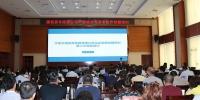 宁夏交通投资集团有限公司举办国有资本投资公司产融结合与资本运作专题培训会 - 交通运输厅