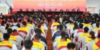 宁夏体育职业学院挂牌成立 - 省体育局