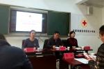 222.jpg - 红十字会
