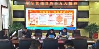 惠农区气象局召开全体职工大会学习宣传贯彻党的十九大精神 - 气象