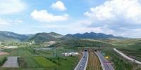 青兰高速公路六盘山隧道工程荣获2016-2017年度国家优质工程奖 - 交通运输厅