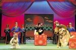 传统剧目 - 文化厅