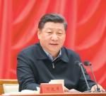 以时不我待只争朝夕的精神投入工作 开创新时代中国特色社会主义事业新局面 - 文化厅