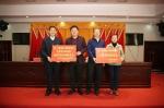 宁夏残疾人福利基金会召开2017年工作总结会 - 残疾人联合会