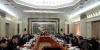 自治区人民政府法律咨询委、法律顾问召开第一次全体会议 - 法制办