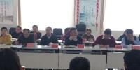 自治区残联召开残疾人康复工作座谈会 - 残疾人联合会