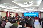 宁夏体育局召开干部述职考评会 - 省体育局