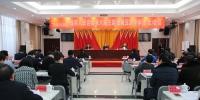 自治区残联第六届主席团第五次全体(扩大)会议胜利召开 - 残疾人联合会