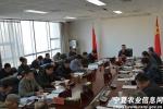 农牧厅党组召开2018年第4次(扩大)会议 - 农业厅