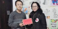 银川市红十字会看望慰问造血干细胞捐献志愿者 - 红十字会