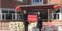 新春慰问敬老院 真情温暖老人心 - 红十字会