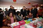 自治区党委副书记姜志刚调研残疾人工作并看望慰问残疾人和残疾人工作者 - 残疾人联合会