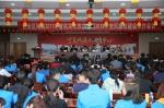 自治区残联召开2017年度机关工作总结大会 - 残疾人联合会