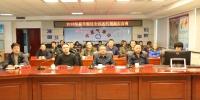 宁夏:气象联合多部门召开春节天气会商及信息通报会 - 气象