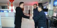 自治区气象局领导看望慰问春节期间坚守一线岗位工作人员 - 气象