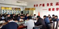 自治区政府法制办举办全体党员干部专题学习会 - 法制办