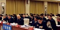 宁夏全区检察长会议在银川召开 - 检察
