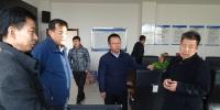 中卫市政府秘书长一行慰问春节期间坚守在工作岗位的气象干部职工 - 气象