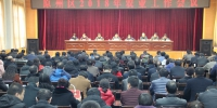 原州区召开2018年农业工作会议 - 农业厅