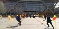宁夏社会体育服务中心开展群众体育工作培训 - 省体育局