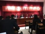 体育职业学院召开总结表彰暨签订责任书大会 - 省体育局