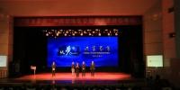 """""""共享芬芳""""中国残疾人艺术团中西部地区公益巡演走进石嘴山圆满举行 - 残疾人联合会"""