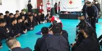 01.jpg - 红十字会