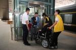 自治区残联成功举办无障碍环境建设宣传 体验活动 - 残疾人联合会
