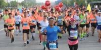2.3万余选手乐跑银川马拉松 - 省体育局