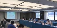生态保护红线立法专家论证会在北京召开 - 法制办