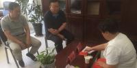 李春林副理事长值班接访残疾人 - 残疾人联合会