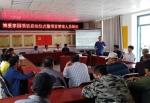 宁夏红十字会持续推进博爱家园项目各项工作 - 红十字会