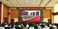 交通运输厅机关党委召开集体学习会 - 交通运输厅