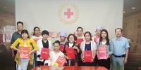 """宁夏红十字会举行""""魔豆妈妈""""创业助力金发放仪式 - 红十字会"""