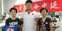 """爱心海洋志愿捐献永相""""髓""""--- 宁夏第34例造血干细胞捐献者成功捐献 - 红十字会"""