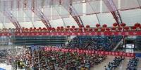 宁夏棋牌项目万人同赛喜迎第十个全民健身日 - 省体育局