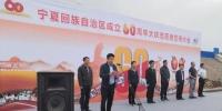 """宁夏""""60大庆""""志愿服务誓师大会在银川举行 - 红十字会"""